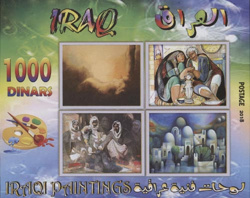 Taillandiers Philatelie
